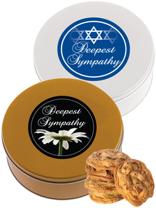 SYMPATHY/ SHIVA CHOCOLATE CHIP COOKIE TIN