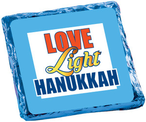 "HANUKKAH ""COOKIE TALK"" CHOCOLATE GRAHAMS W/ MESSAGES"