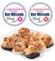 Bar/Bat Mitzvah Coconut Macaroons