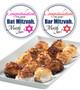 Bar/Bat Mitzvah Mini Coconut Macaroons
