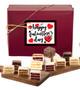 Valentine's Day Petit Fours - 12pc Box
