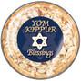 Yom Kippur Cookie Pie
