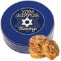 Yom Kippur Chocolate Chip Cookie Tin