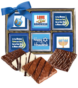 "HANUKKAH ""COOKIE TALK""  12 Pc CHOCOLATE GRAHAM GIFT BOX"