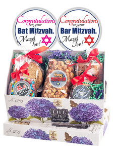 BAR/ BAT MITZVAH KEEPSAKE BOXES OF GOURMET TREATS