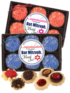 BAR/ BAT MITZVAH BUTTER COOKIE BOX