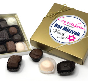 Bar/Bat Mitzvah Chocolate Candy Box