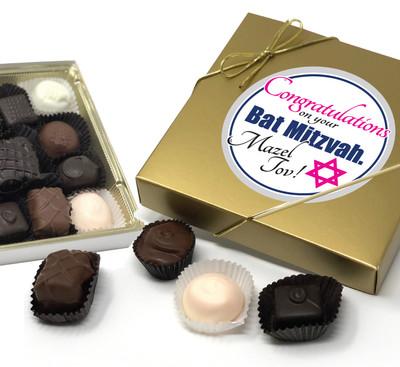 Bar/Bat Mitzvah Chocolate Candy Box