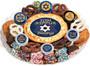 Yom Kippur Cookie Pie & Cookie Assortment Platter