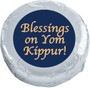 Yom Kippur Chocolate Oreo Cookie - silver foil wrapped message