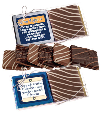 Yom Kippur Cookie Talk Chocolate Graham Duo