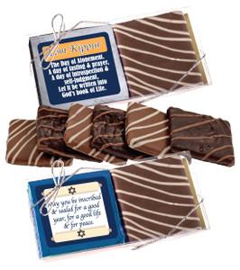 "Yom Kippur ""Cookie Talk"" Chocolate Graham Duo"