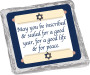 Yom Kippur Cookie Talk Chocolate Graham - silver