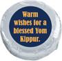 Yom Kippur Cookie Talk Chocolate Oreo - silver foil