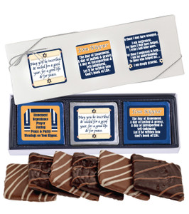 "YOM KIPPUR ""COOKIE TALK"" CHOCOLATE GRAHAM 6 PC GIFT BOX"