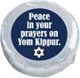 Yom Kippur Chocolate Oreo - silver foil