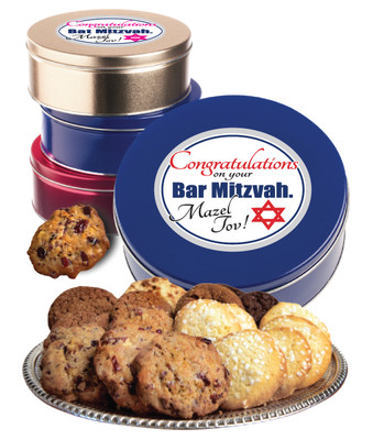 Bar/Bat Mitzvah Make-Your-Own Cookie Tin