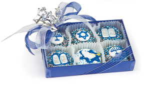 Bar/Bat Mitzvah 6pc Decorated Oreo Box