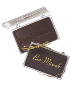 """BAR MITZVAH!"" Chocolate Gift Case"