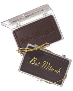 """BAT MITZVAH!"" Chocolate Gift Case"