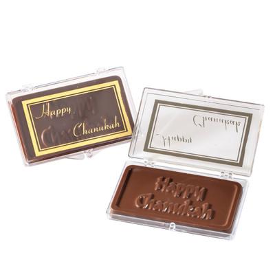 Hanukkah Chocolate Gift Case