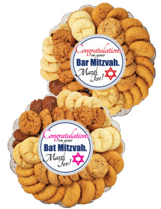Bar/Bat Mitzvah Smackers Mini Crispy Cookies