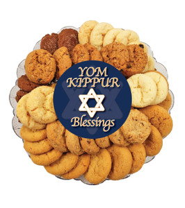 Yom Kippur All Natural Smackers Cookie Platter