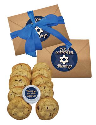 Yom Kippur Chocolate Chip Cookie Craft Box