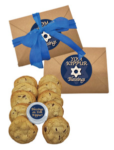 Yom Kippur Chocolate Chip Cookie Craft Box