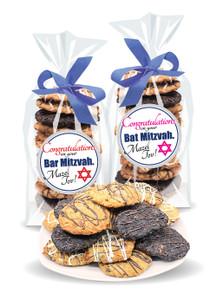 Bar/Bat Mitzvah Crispy & Chewy Artisan Cookie Bag