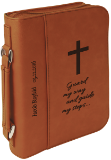 Leather Closable Bible & Book Cover