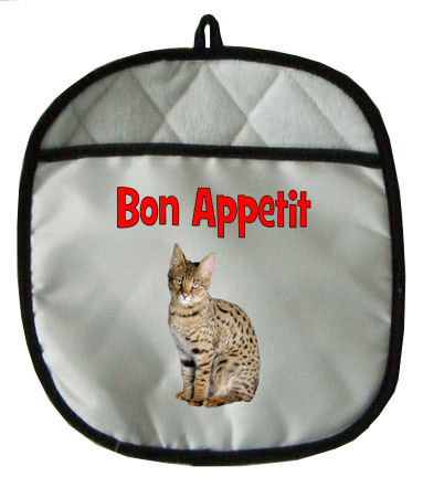 Savannah Cat Pot Holder