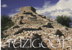 Tuzigoot Postcard - Pack of 100