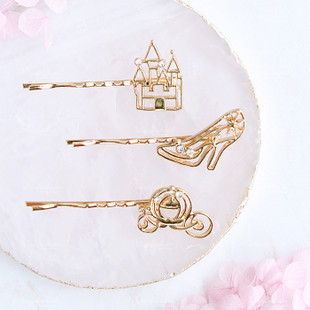 Cinderella Bobby Pin Set