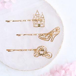 Cinderella Bobby Pin Set