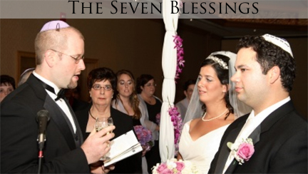 The Seven Blessings At A Jewish Wedding Jessy Judaica