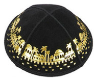 Jerusalem Gold Embossed Kippah