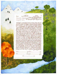 The Four Seasons Ketubah