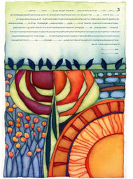 Here Comes the Sun Ketubah