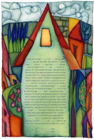 The Village Ketubah