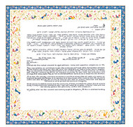 Birds of Paradise Ketubah Blue