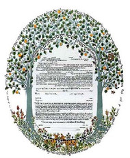 Trees of the Forest Ketubah
