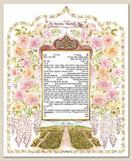 English Garden Ketubah