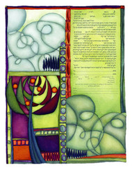 New Day Ketubah