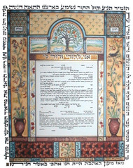 Tree of Life Ketubah by Ardyn Halter