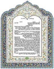 Song of Songs II Ketubah