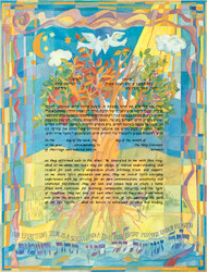 Tree of Life Ketubah by Sivia Katz