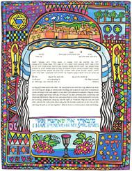 Tapestry Ketubah