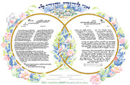 Wedding Rings Ketubah (Gold)