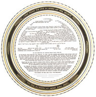 Endless Moments Gold Ketubah